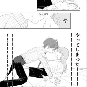 新刊 独歩×モブ女(どひふ)本