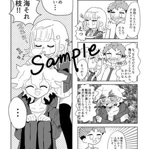 【ブレショ10新刊】狛日七本