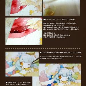【メイキング本】モノクロたまご。