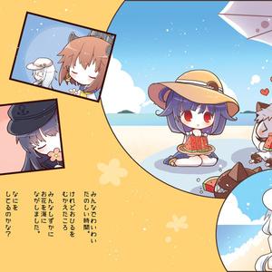 【艦これ】ほっぽちゃんと夏のいちにち。