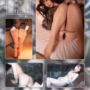 福田もかちゃんと温泉旅行〜僕のいいなりで写真撮られまくり一泊二日〜
