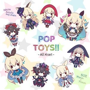 POP TOYS!!