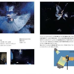 through my finder +解説本セット 自家発送送料310円
