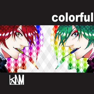 colorfuls