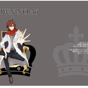 CLOWN NO.56 Ⅰ NO.1の独白 セット