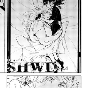 SHWD[シュード]ep.4