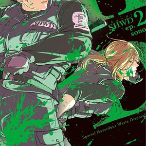 SHWD[シュード]ep.2