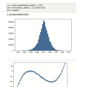 Python 実装を通して学ぶ、統計モデリング入門(電子書籍 78ページ)