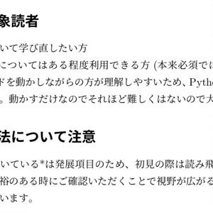 【セール中】やさしい数学入門(高校卒業レベル+α相当まで)