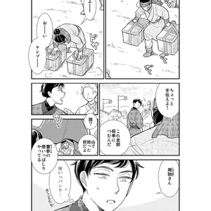 楚漢列伝α METEO4