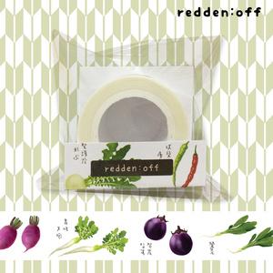 京野菜マスキングテープ