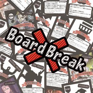 Board×Break(ボードブレイク)