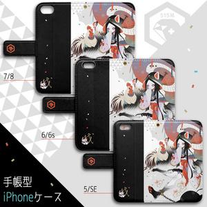 【515M】戌【手帳型iPhoneケース  5/se/6/6s/7/8】