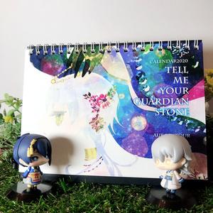 2020年カレンダー 誕生石と刀剣男士(10/13受付開始)