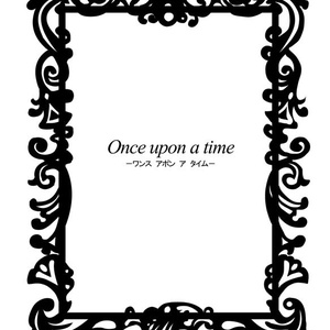 【聖剣2】Once upon a time