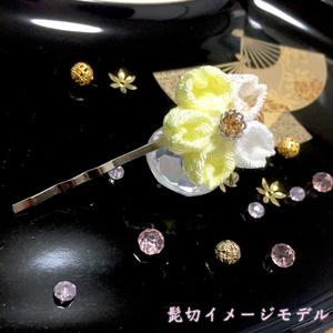レア4太刀イメージ*つまみ細工ヘアピン