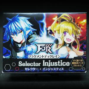 第一弾構築済みデッキ「Selector Injustice」