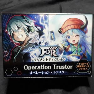 【第二弾構築済みデッキ】Operatin Traster オペレーショントラスター