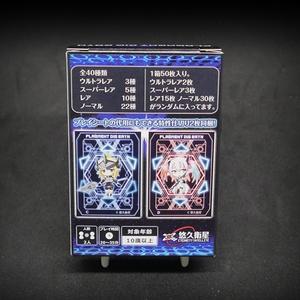 FDR拡張パック3弾 エキスパンド・クロスオーバー
