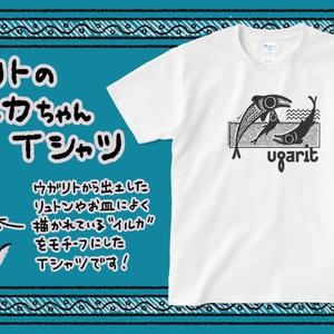 ウガリトのイルカちゃんTシャツ