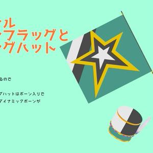 エモ ver.1.10【VRアバター3Dモデル】