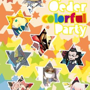 イラストアンソロジー「Grand Oeder colorful Party」