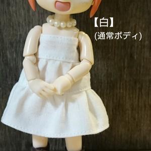 【オビツ11】ティアードワンピース【ねんどろいどどーる】