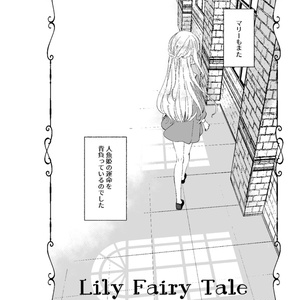 Lily Fairy Tale 2