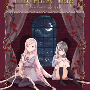Lily Fairy Tale3