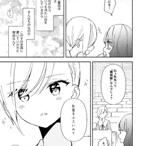 Lily Fairy Tale -compilation-(童話百合総集編)