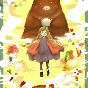 冬のごはん!イラストカード