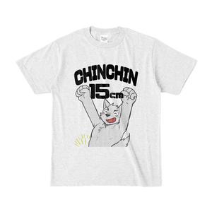 CHINCHIN15cm