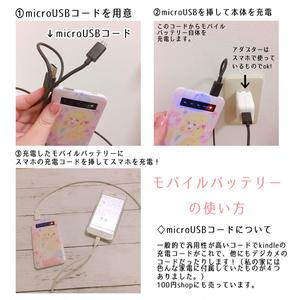 モバイルバッテリー【ハートのA】