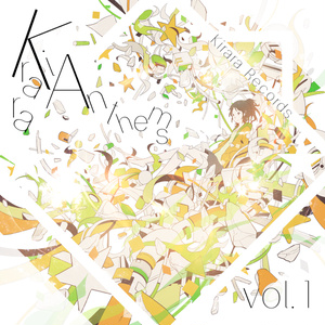 Kirara Anthems vol.1