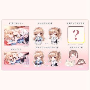 【受注生産】新グッズ!色紙&ステッカーセット