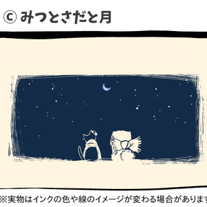 【沖田組】ねこみつ&ぽめさだ フラットポーチ