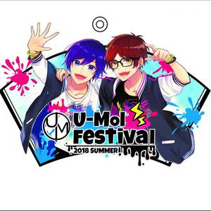 U-Mol Festival アクリルキーホルダー各種