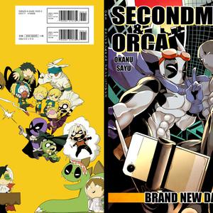 SECONDMAN&ORCA: Brand New Days
