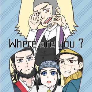 where are you ?