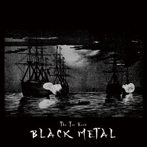 V/A - The Far East Black Metal / 2CD