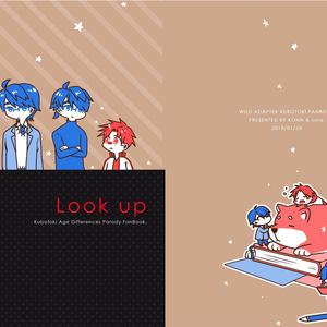 【合同誌】Look up