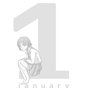 【PDF版】カレンダーガール
