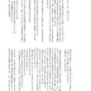 【PDF版】ガールズ・ワールズ・レコーディングス