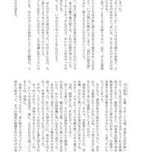 【PDF】かくれんぼか 鬼ごっこよ
