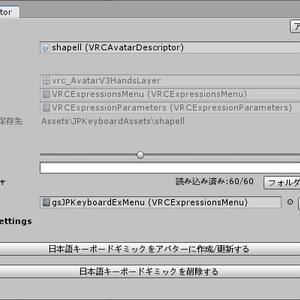gsJPKeyboard (日本語キーボードギミック)