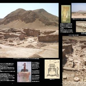 中央アジア・シルクロード 古代の遺跡を訪ねて1