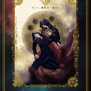 ゾディアック・レコード-黒の夢-「兄弟たちのフーガ」公演Blu-ray