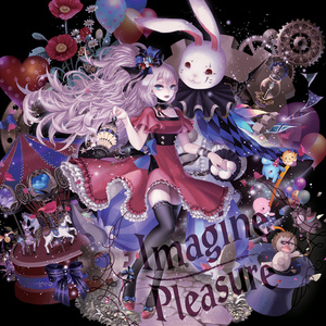 Imagine Gate+Pleasure