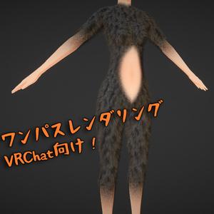 [VRChat] XSFur v1.2.2