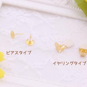 【A3!/エースリー】キャライメージスクエアピアス・イヤリング
